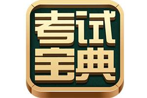 2019全科医学海南住院医师规培考试模拟试题(AE2)